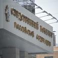 В Омске 10-летняя девочка обнаружила убитыми своих разведенных родителей
