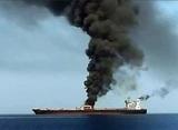 На борту одного из атакованных в Оманском заливе танкеров находились россияне