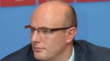 Путин сыграл в хоккей с Шойгу и новым главой КХЛ