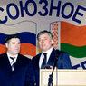 Эксперты обсудят в Москве 15-летие  Союзного государства