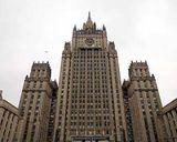 Замглавы МИД РФ заявил о кампании по очернению РФ