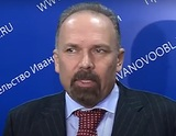 Суд прекратил дело Михаила Меня о растрате 700 млн рублей