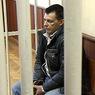 Расчленитель жены Кабанов признан виновным
