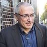 СК РФ близок к доказательству, что акции ЮКОСа были украдены Ходорковским