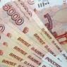Курс рубля отыграл 56 копеек на открытии биржи