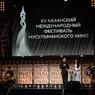 Гран-при Казанского кинофестиваля получил первый киргизский мюзикл