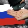 Центробанк рекомендовал перевести долларовую ипотеку в рубли