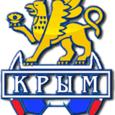В Крыму создана собственная сборная по футболу
