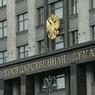 Госдума приняла в I чтении законопроект об алиментах для предпенсионеров