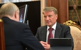 Глава Сбербанка рассказал о влиянии коронавируса на экономику