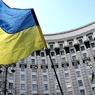 Правительство Украины утвердило расширенный пакет санкций против России