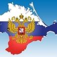 Медведев готовит сокращение Крыма
