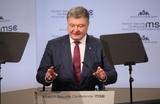 Пётр Порошенко объявил о выдвижении на второй президентский срок