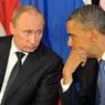 Бывший президент США рассказал, какое впечатление произвел на него Путин
