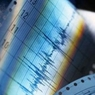 В Греции произошло мощное землетрясение