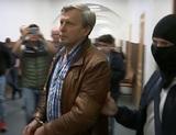 Бывшего замглавы ПФР Иванова осудили за взятку
