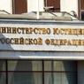 """Ряды иноагентов пополнили """"Дождь"""" и Важные истории"""""""