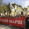 """Диаспоры просят мэрию отказать националистам в """"Русском марше"""""""