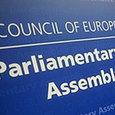 Представитель ПАСЕ обещал вернуть РФ в ассамблею