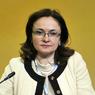 Набиуллина выступила за сохранение обязательной накопительной пенсии