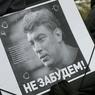 Видео с места убийства Немцова продемонстрировано присяжным