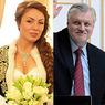 Фрагменты свадьбы Сергея Миронова и журналистки слиты в Сеть,ФОТО