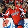 Овечкин не может отличиться на протяжении 5 матчей НХЛ подряд