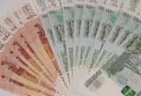 Минтруд захотел взимать с зарплат россиян новый взнос