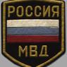 Московский участковый лишился поста из-за рукоприкладства