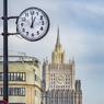 Швеция, Германия и Польша ответили Москве ожидаемой высылкой российских дипломатов