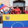 Мадуро закрыл посольство и консульства Венесуэлы в США