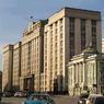 Депутаты призвали ограничить возможности Путина на введение санкций
