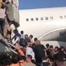 Коммерческие рейсы из Афганистана приостановлены