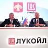 ЛУКОЙЛ в седьмой раз подряд возглавила рейтинг крупнейших частных компаний России