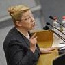 Сенатор Мизулина предложила снизить возраст уголовной ответственности