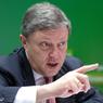 Явлинский рекомендовал назначить премьером Кудрина