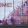 Олимпиада вывела Сочи на мировой туристический уровень