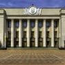Представители «Финансового майдана» ворвались в здание Рады