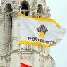 «Роснефть» предлагает частично засекретить госзакупки