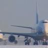 Россия поможет ДНР в восстановлении донецкого аэропорта