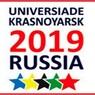 Зимняя универсиада-2019 пройдет в Красноярске