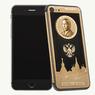Мальчика, спросившего Путина о коррупции, наградят золотым айфоном с портретом Путина