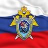 СК РФ показал фото с места расстрела красногорских чиновников (фото)