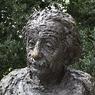У Альберта Эйнштейна обнаружился микроскопический двойник (ФОТО)