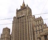 МИД РФ направил Киеву ноту в связи с нападениями на российское посольство