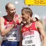 РФ договорилась с Украиной об атлетах Крыма на соревнованиях