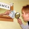 МЭР: Рост зарплат в РФ в 2014 г. составит 3% при инфляции от 5,3%