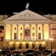 Международный Шаляпинский фестиваль открылся в Казани премьерой оперы «Набукко»