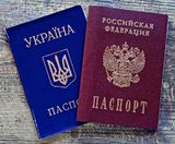 Украина готовится ввести визы для россиян