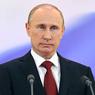 Путин высказался по урегулированию кипрского кризиса